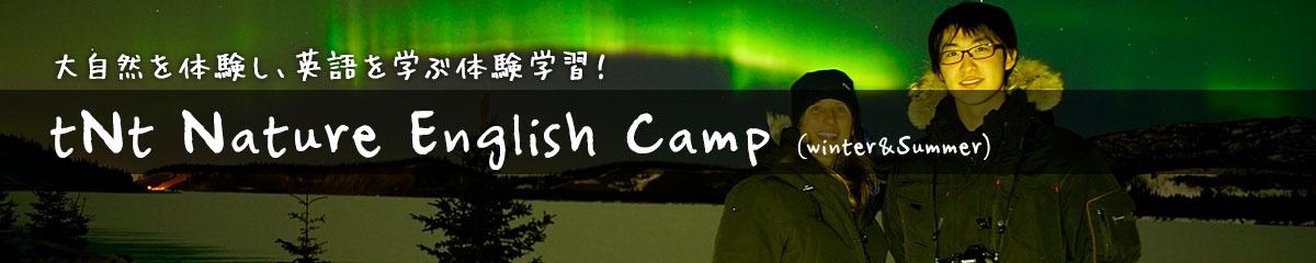 tNtNatureEnglishCamp